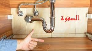 شركات الكشف عن تسربات المياه بالرياض