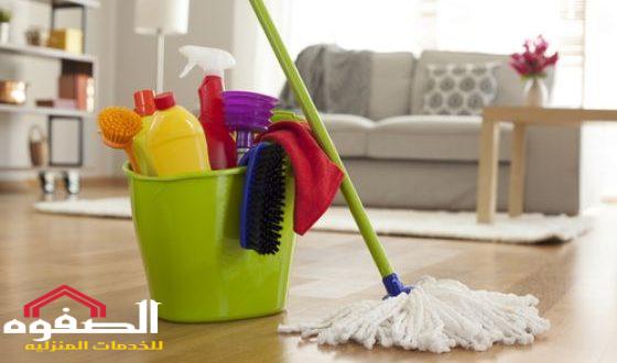 افضل طرق تنظيف الفلل