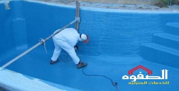 pool-cleaning-in-riyadh.jpg