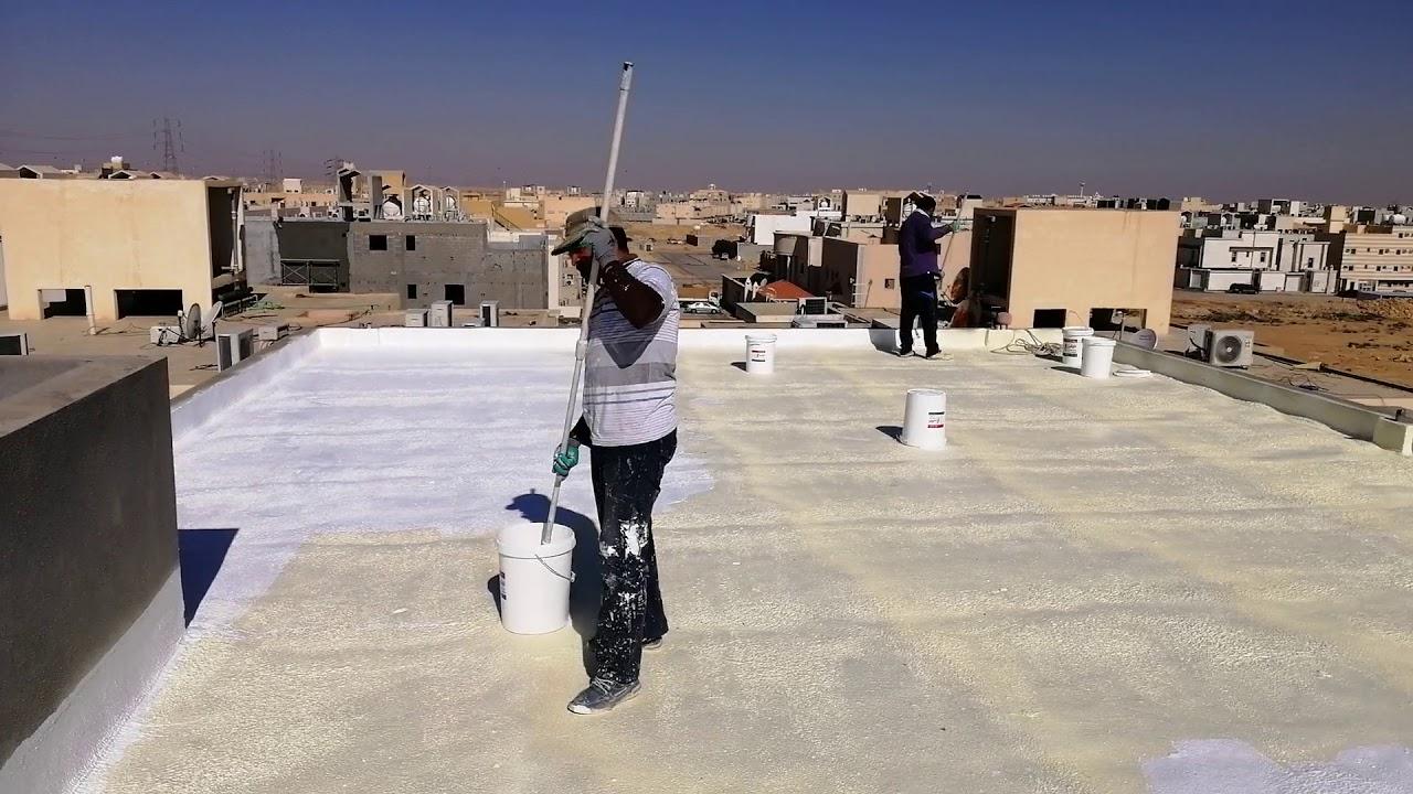 شركة عزل فوم شمال الرياض 0551133586 - مؤسسة الصفوة بالسعودية