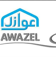 شركة صناعات العزل العربية – عوازل