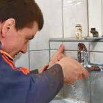 ما هو أفضل جهاز كشف تسربات المياه؟